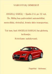 angelu-sargu-diena