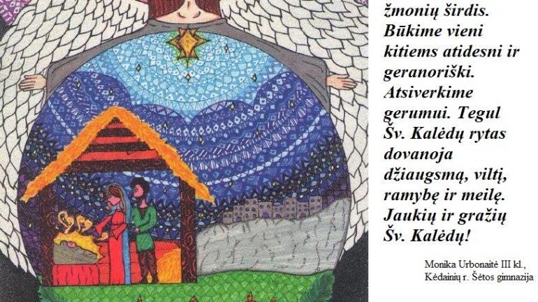 Sveikinimas su Sv Kaledom