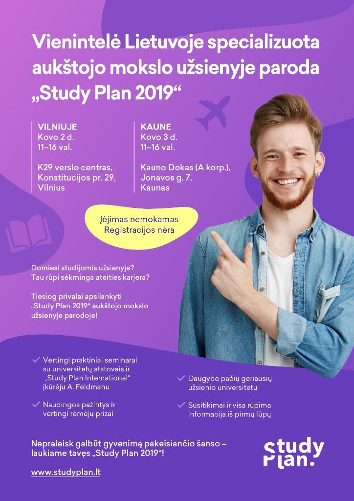 Study Plan plakatas