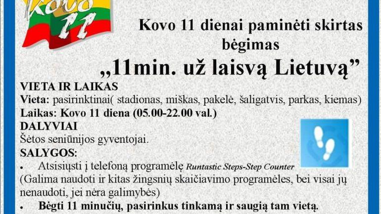 Uz laisva Lietuva 2021